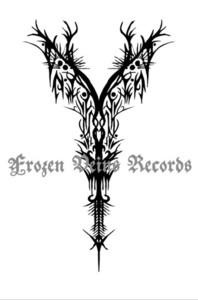 Frozen Veins Records