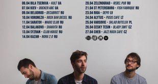 Breaky Boxes - Tour Dates